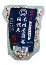 【雑穀米】(ざっこくまい)「古代人の知恵袋」食べやすくて大評判!