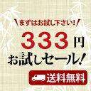 九州産 米 福岡県産元気つくし 2合小袋パック 研ぐお米 300g×1個 送料無料
