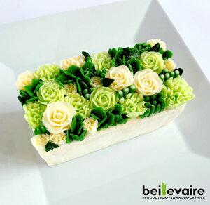 洋菓子 バターケーキ beillevaire 【ガトーオブーケ ローズ ヴェルトゥ ハーフ】ベイユヴェール バタークリーム ケーキ フラワーケーキ 花ケーキ お誕生日ケーキ 冷凍 高級 おいしい 美味しい