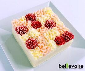 洋菓子 バターケーキ beillevaire 【ガトーオブーケ ロゼ】バタークリーム フラワーケーキ 花ケーキ お誕生日ケーキ バースデーケーキ 冷凍 高級 美味しい お菓子 おしゃれ かわいい インスタ映え お取り寄せスイーツ 贈り物 ギフト
