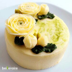 フラワーケーキ 洋菓子 バターケーキ beillevaire【ガトーオブーケ ロンド】バタークリーム バタークリームケーキ 花ケーキ お誕生日ケーキ バースデーケーキ 冷凍 高級 お菓子 おしゃれ かわ