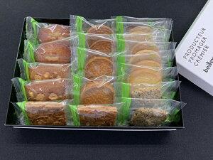 洋菓子 バター クッキー サブレ フィナンシェ 18個入り beillevaire 焼き菓子アソート「Machecoul(マシュクール)」お菓子セット お菓子 詰め合わせ 個包装 高級 美味しい お菓子 おしゃれ お取り