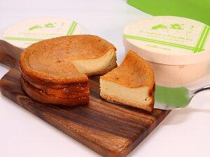 洋菓子 スイーツ チーズケーキ ブルーチーズ 発酵バター 濃厚 ギフト 手土産【ガトー・フロマージュ・フルム・ダンベール】濃厚チーズケーキ ベイクドチーズケーキ 冷凍ケーキ 美味しい