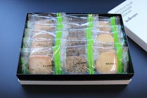 洋菓子 焼き菓子 バター クッキー beillevaire 18枚入り サブレアソート「Loire(ロワール)」 サブレー お菓子セット お菓子 詰め合わせ 個包装 高級 おいしい 美味しい お菓子 おしゃれ お取り