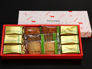 オリジナルアソート ベイユヴェール(beillevaire)タルト フロマージュ サブレ ヴィジタンディーヌ 洋菓子 焼き菓子 詰め合わせ お取り寄せスイーツ 高級 美味しい お菓子 おいしい おしゃ