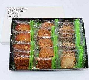 【焼菓子アソート「Machecoul(マシュクール)」】洋菓子 バター クッキー サブレ フィナンシェ 18個入 お菓子セット 詰め合わせ 個包装 高級 美味しい お取り寄せスイーツ ベイユベール ベイ