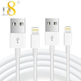 D8 Lightning ケーブル 認証品 充電 ケーブル iPhone 充電器 ライトニングケーブル 1m アイフォン 純正品質 MFi X 8 7 iPad 対応 apple アップル 防止 断線 丈夫 細い 【メール便専用】長期保証