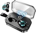 4000mAh 【2020最新版】 Bluetooth イヤホン 5.0 ワイヤレスイヤホン 両耳通話 Hi-Fi 高音質 3Dステレオサウンド Bluetooth 完全防水 タッチ式 ブルートゥース イヤホン 大容量充電式収納ケース付き マイク内蔵 自動ペアリング Siri対応 x6-pro