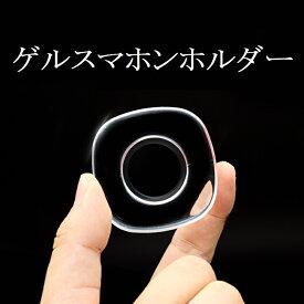 ゲル スマホ 車載ホルダー iphone android スマホホルダー gel pad 最先端ナノテクノロジー 粘着 パッド - ポータブル ケーブルホルダー ホルダー ケーブル グリップ パッド コード オーガナイザー 付 車 ダッシュボード オフィス ガラス ミラー 用 スティック