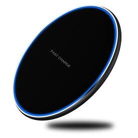ワイヤレス充電器 AirPods2/AirPods Pro/iPhone SE(第二世代)/iPhone 12/12Pro/12mini/12ProMax/iPhone11/ iPhone11 Pro/iPhone11ProMax/ iPhoneXsMax/ iPhoneXs/Galaxy S8/S8 plus/S7/S7 Edge/Nexus/LG G6/Xperia 対応