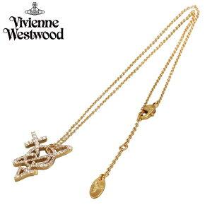【送料無料】ヴィヴィアンウエストウッド ネックレス UNISEX ORB BP1343-1 ゴールド【IP-0480】 VIVIENNE WESTWOOD オーブ おしゃれ ブランド プレゼント ギフト 誕生日