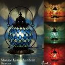 モザイク ランプ ランタン型 ブルー レッド ピンク 20704 20705 20706 20707 照明 トルコランプ ビーズ プレゼント ギ…
