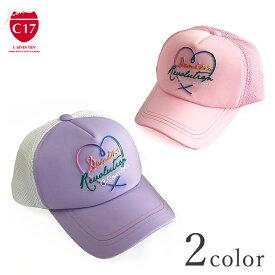 C17 Jr キッズ メッシュ キャップ ガールズ CD070 ピンク パープル【Y-0484】シーセブンティーン ジュニア メッシュキャップ キッズ帽子 帽子 ぼうし 子供 こども かわいい 可愛い 幼稚園 保育園 小学校低学年 ハート レインボーカラー つばあり