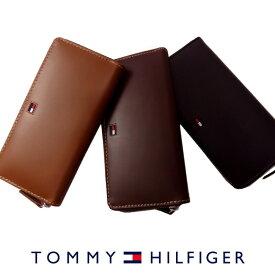 トミーヒルフィガー ラウンドファスナー 長財布 31TL13X010 TOMMY HILFIGER トミー メンズ 財布 ウォレット サイフ レザ クリスマス ギフト プレゼント