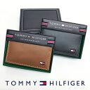 トミーヒルフィガー カードケース 31TL20X021 TOMMY HILFIGER ブラック タン トミー メンズ 男女兼用 カード入れ 名刺入れ レザー 革 ギフト プレゼント
