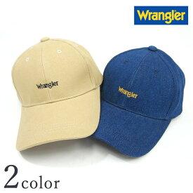 【ラングラー ロゴ刺繍ローキャップ DW080】【Y-0203】  Wrangler メンズ レディース 男女兼用 ロゴ 帽子 CAP 人気 おしゃれ