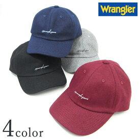 【ラングラー メルトン刺繍ローキャップ DW083】【Y-0204】  Wrangler メンズ レディース 男女兼用 ロゴ 帽子 CAP 人気 おしゃれ