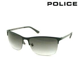 POLICE ポリス サングラス SPL746J-0531【IP-0521】ブランド おしゃれ アイウェア 眼鏡 グラサン ブランド雑貨 eyewear UVカット プレゼント ギフト 誕生日 バレンタイン【送料無料】