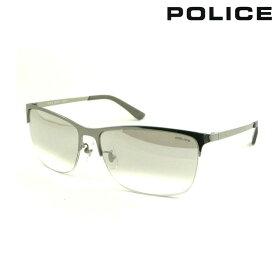 POLICE ポリス サングラス SPL746J-S11X【IP-0522】ブランド おしゃれ アイウェア 眼鏡 グラサン ブランド雑貨 eyewear UVカット プレゼント ギフト 誕生日 バレンタイン【送料無料】