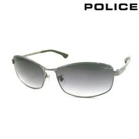 POLICE ポリス サングラス SPL743J-568N【IP-0524】ブランド おしゃれ アイウェア 眼鏡 グラサン ブランド雑貨 eyewear UVカット プレゼント ギフト 誕生日 バレンタイン【送料無料】