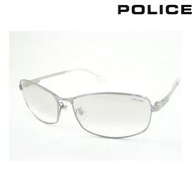 POLICE ポリス サングラス SPL743J-583X【IP-0525】ブランド おしゃれ アイウェア 眼鏡 グラサン ブランド雑貨 eyewear UVカット プレゼント ギフト 誕生日 バレンタイン【送料無料】