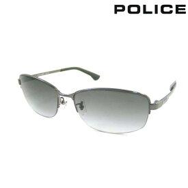 POLICE ポリス サングラス SPL744J-0568【IP-0527】ブランド おしゃれ アイウェア 眼鏡 グラサン ブランド雑貨 eyewear UVカット プレゼント ギフト 誕生日 バレンタイン【送料無料】