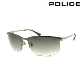 POLICE ポリス サングラス SPL751J-0568【IP-0531】ブランド おしゃれ アイウェア 眼鏡 グラサン ブランド雑貨 eyewear UVカット プレゼント ギフト 誕生日 バレンタイン【送料無料】