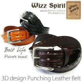 【本革 メンズ レディース ベルト】Wizz Spirit(ウィズスピリット)3Dデザイン パンチングレザーベルト【牛革 デニム カジュアルベルト 黒 茶 長さ調節可能 男女兼用】MEN'S LADY'S Belt【父の日ギフト fathers day