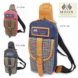 【MOON ツイード 斜め掛け コンパクト ワンショルダー R053】【Y-0034】ボディバッグ   Wファスナー