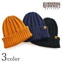 UNIVERSAL OVERALL ユニバーサルオーバーオール ドラロンタム リブ ニットキャップ オレンジ ネイビー ブラック DW210…