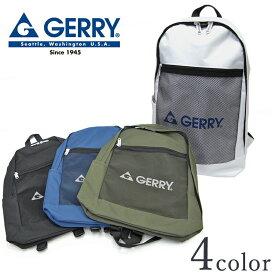 GERRY ジェリー リュック バッグ R099【Y-0299】 デイパック バックパック メンズ レディース 男女兼用 ロゴ アウトドア ストリート カジュアル