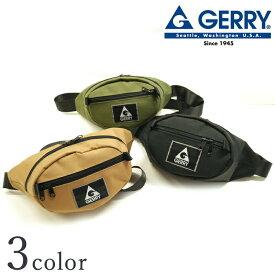 GERRY ジェリー ウエストバッグ ボディバッグ R108【Y-0304】 ウエストポート 斜め掛け バッグ メンズ レディース 男女兼用 ロゴ アウトドア スポーツ カジュアル