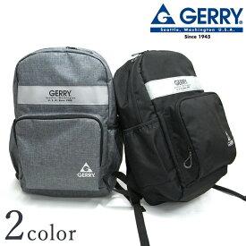GERRY ジェリー リュック バッグ R129【Y-0302】 デイパック バックパック メンズ レディース 男女兼用 ロゴ アウトドア スポーツ カジュアル