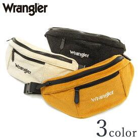 Wrangler ラングラー ワンポイント コーデュロイウエストバッグ R476 Y-0338 ホワイト イエロー ブラック メンズ レディース 男女兼用 カジュアル