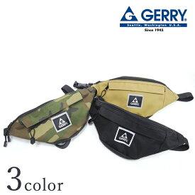 【GERRY ジェリー ウエストバッグ R930】【Y-0334】 ボディバッグ メンズ レディース 男女兼用 ロゴ アウトドア ストリート カジュアル