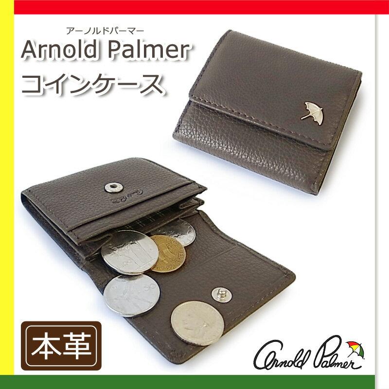 Arnold Palmer(アーノルドパーマー)本革小銭入れ【メンズ MENS ギフト プレゼント ビジネス 財布】【父の日ギフト fathers day】05P27May16【RCP】