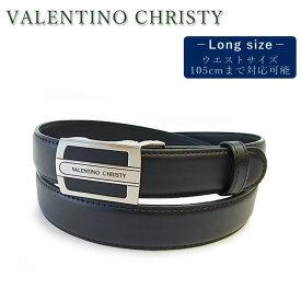 【ベルト メンズ 本革】【シニアベルト シニアファッション】VALENTINO CHRISTY フィット式バックルベルト【大きいサイズ ロングサイズ ビジネスベルト 紳士 無段階 黒】【父の日ギフト fathers day】05P27May16【