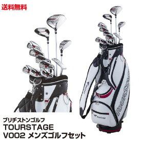 送料無料 ブリヂストン ゴルフ TOURSTAGE V002 メンズゴルフセット_4547333156067_91