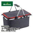 ≪BOISOL≫保冷バック BSL-260 クーラーバスケット デニム_4983956380180_97