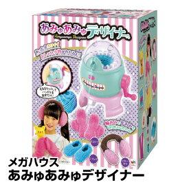 ≪メガハウス≫女児向け おもちゃ あみゅあみゅデザイナー_4975430511814_85