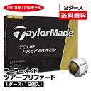 送料無料≪テーラーメイド≫ツアープリファード(TaylorMade TOUR PREFERRED) ゴルフボール <2ダース>24個入り_40535094626...