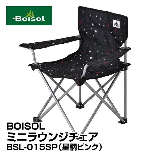 アウトドアチェア BSL-015SP ミニラウンジチェア 星柄ピンク_4983956380296_97