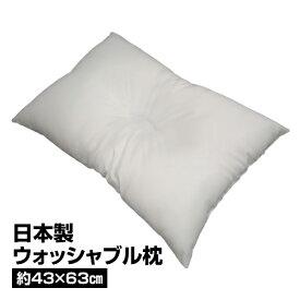 枕 日本製 ウォッシャブル枕 約43×63cm_4996326507452_15