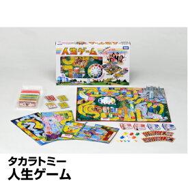 おもちゃ ボードゲーム パーティー タカラトミー 人生ゲーム_4904810854234_85