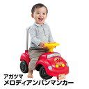 おもちゃ 乗用玩具 アガツマ メロディアンパンマンカー_4971404312906_65