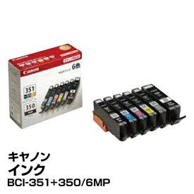 Canon キャノン 純正 インクカートリッジ BCI−351+350/6MP 6色マルチパック_4960999919300_81