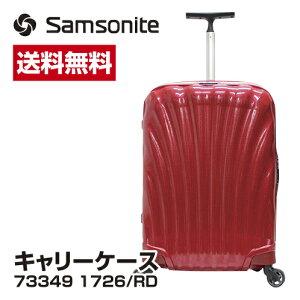 ブランド スーツケース サムソナイト Samsonite 73349 V22-302スーツケース 36L コスモライト3.0 スピナー レッド_4582357836267_21