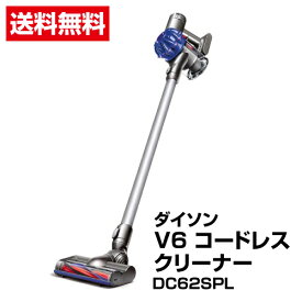 送料無料 掃除機 Dyson ダイソン V6 コードレス クリーナー DC62SPL_5025155030301_94