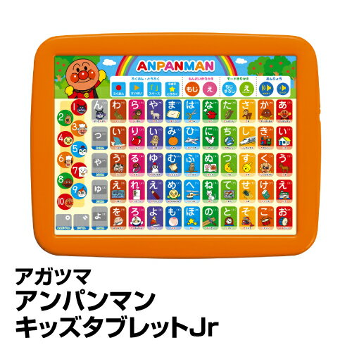 おもちゃ 幼児向け 電子 知育 玩具 アガツマ アンパンマン キッズタブレットJr_4971404312777_85
