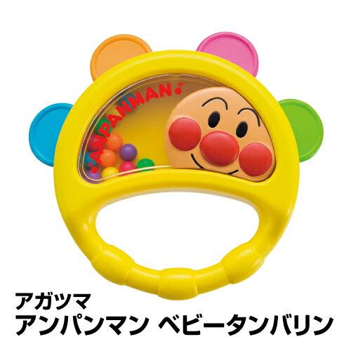 ベビー おもちゃ ガラガラ ラトル アガツマ アンパンマン ベビータンバリン_4971404308152_65